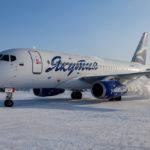 Якутия открыла продажу субсидированных билетов